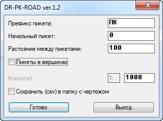 DR-PK-ROAD_1_2.png
