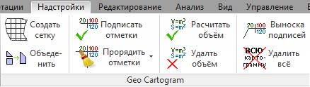 Панель.png
