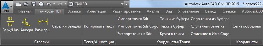 стрелки_меню.png